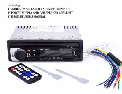Car Radio Tuner Combination Enabled Car Mp3 Player